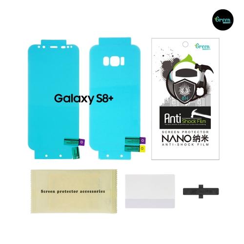 Samsung Galaxy S8 G950F / S8 Plus G955F | Nano Clear Full Cover Anti-Shock TPU Film Screen Protector